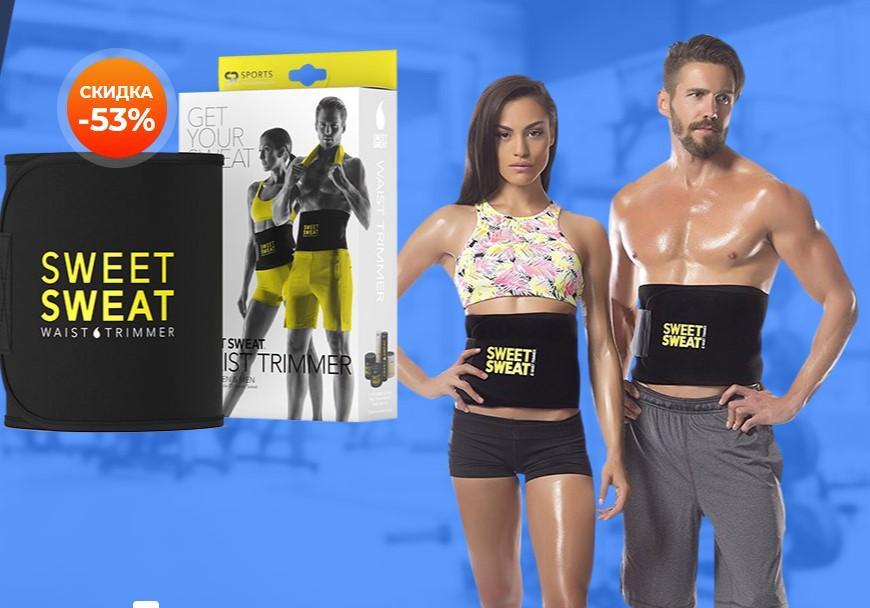 На фото женщина и мужчина в поясах для похудения sweet sweat-термопояс на талию.