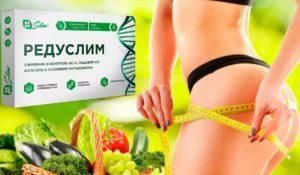 На фото девушка измеряет похудевшие живот и бедра после приёма курса похудения с таблетками редуслим для борьбы с ожирением.