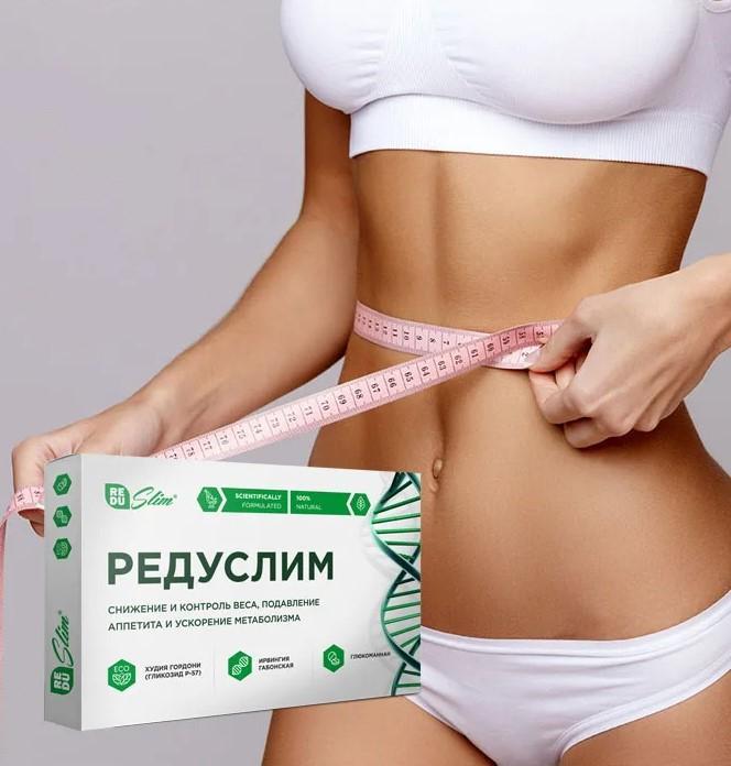 На фотоизображении молодая стройная девушка измеряет похудевшую талию после приема таблеток Редуслим для похудения.